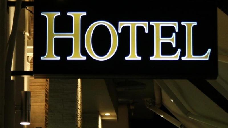 гостиница, курортная зона, большой ресторан, терраса, Мюнхен, Бавария, Германия, купить